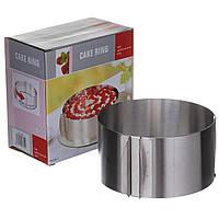 Металлические формы для выпечки / Круглая раздвижная форма для выпечки Cake Ring
