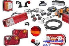 Светотехника для грузовых авто и с/х техники