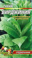 Тютюн Вірджинія пакет 0,1 грам насіння