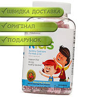 Кальций+Д3 GNC Kids Gummy Calcium For Kids 2-12 120 жевачек