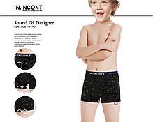 Подростковые стрейчевые трусы шорты  на мальчика Марка «IN.INCONT»  Арт.9616, фото 3