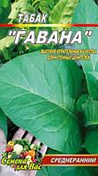 Тютюн Гавана пакет 0,1 грам насіння