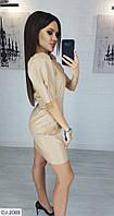 Женское стильное модное кожаное платье