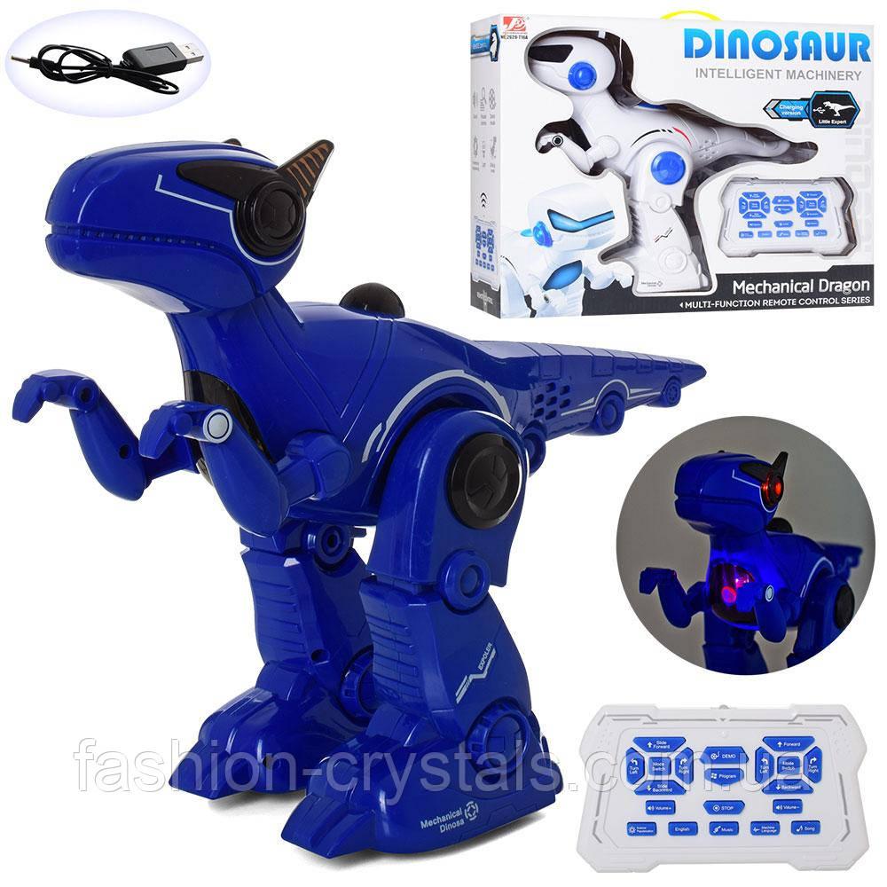 Интерактивный робот  динозавр 2629