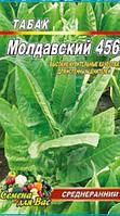 Табак Молдавский пакет 0,1 грамм семян