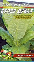 Тютюн Супер Дукат пакет 0,1 грам насіння