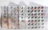 Комплект листов для монет США Штаты и Территории - Национальные парки Optima 250х200
