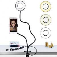 Держатель прищепка ( гибкая) для телефона с LED подсветкой универсальный Professional Live Stream new Grape