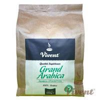 Кофе зерновой Vivent Grand Arabica