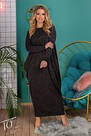 Платье большого размера / ангора софт / Украина 14-700, фото 1