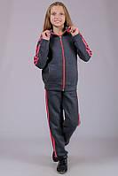 Теплый спортивный костюм детский Training (темно-серый)
