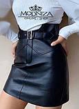 """Модная кожаная юбка мини с завышенной талией """"Lester"""", фото 4"""