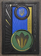 """Подарочная книга """"Удивительная Украина 2"""" , в кожаном переплете. Подарочное издание."""
