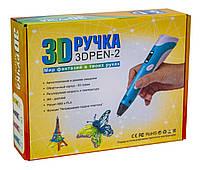 3D ручка PENOBON 3D PEN-2 MIX 195853177 (48шт/2) з набором, від мережі у кор.