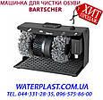 Автоматическая машинка для чистки обуви Bartscher, фото 5