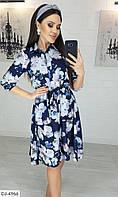 Весеннее платье-рубашка, модное платье-рубашка, фото 1