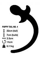 Анальная пробка с хвостом PUPPY TAIL №1 Великобритания, фото 1