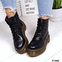 Женские Ботинки натуральная кожа толстой подошве 16\к-1536, фото 3