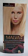 Краска для волос Мальва 011 Сияющий Блонд