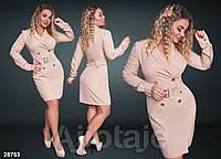 Платье / костюмная ткань / Украина 15-695-1, фото 1