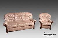 Комплект мягкой мебели Чианти Курьер