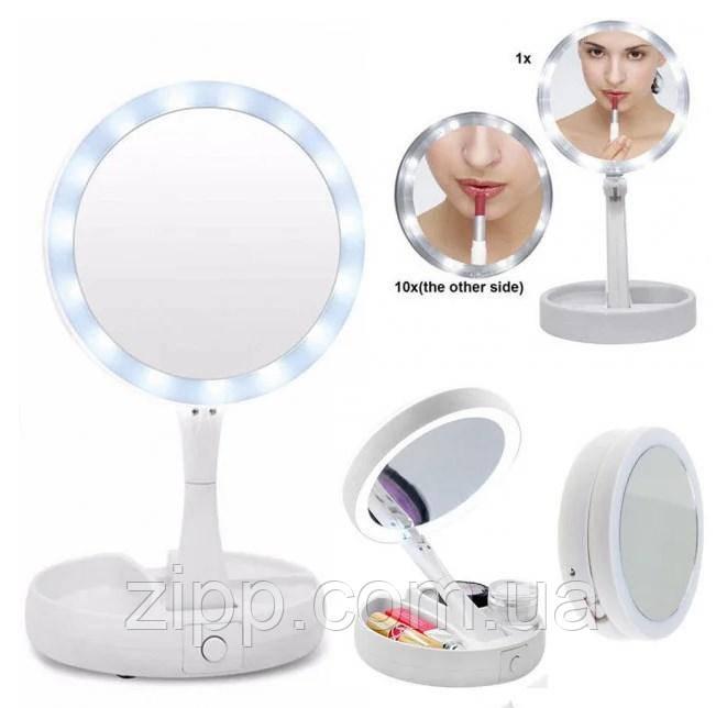 Круглое косметическое зеркало с LED подсветкой 10X My Fold Away Mirror для макияжа увеличительное складное