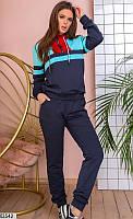Спортивный костюм женский демисезонный турецкая двунитка 42-46 размеров,цвет темно-синий