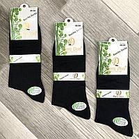 Носки мужские демисезонные 100% бамбук Pier Dore, ароматизированные, 40-44 размер, чёрные, 02455