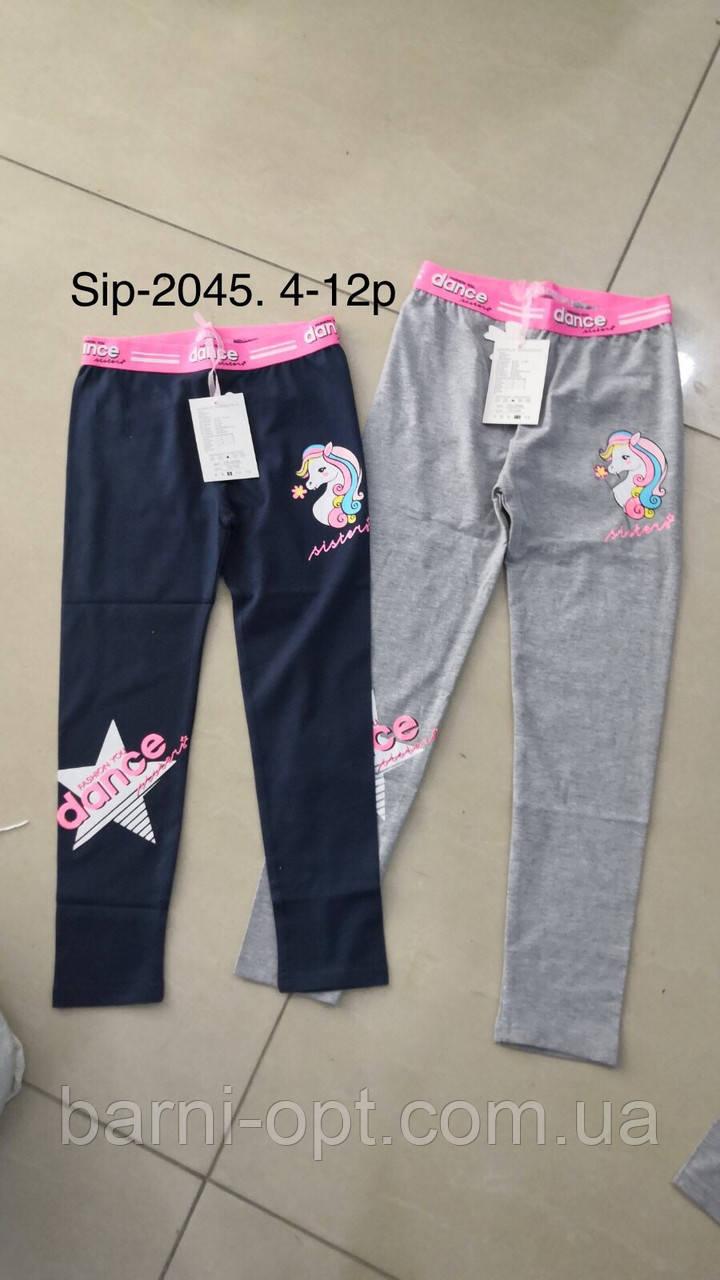 Лосины брюки для девочек оптом, Crossfire , 4-12 рр.
