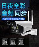 Наружная камера IP Wi-Fi Видеонаблюдение, фото 8