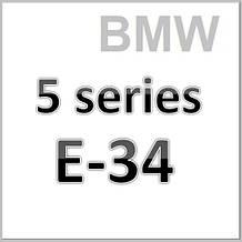 5 series E34