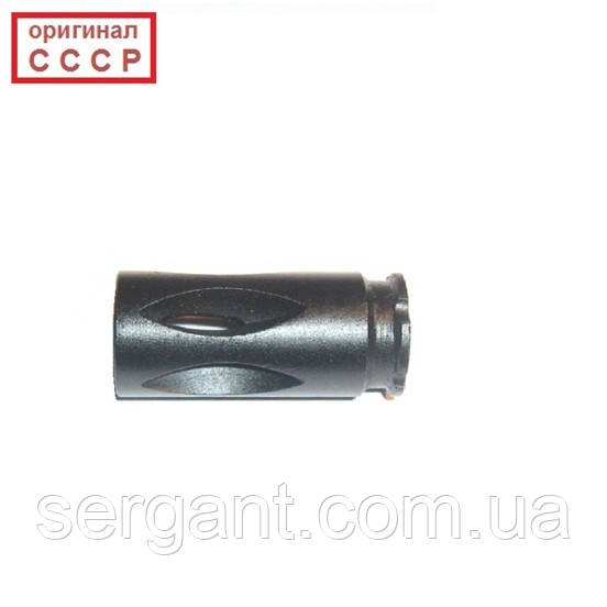 Пламегаситель 5,45 оригинальный для РПК-74 (оригинал СССР)
