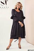 Красивое женское платье с рюшами Костюмка Размер 42 44 46 48 50 52 54 56 В наличии 4 цвета, фото 1