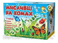 Охотники на насекомых. ZIRKA 103203