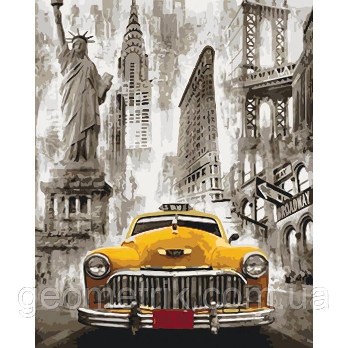 Картина по номерам.  Такси Нью-Йорка 40х50см арт. КНО3506