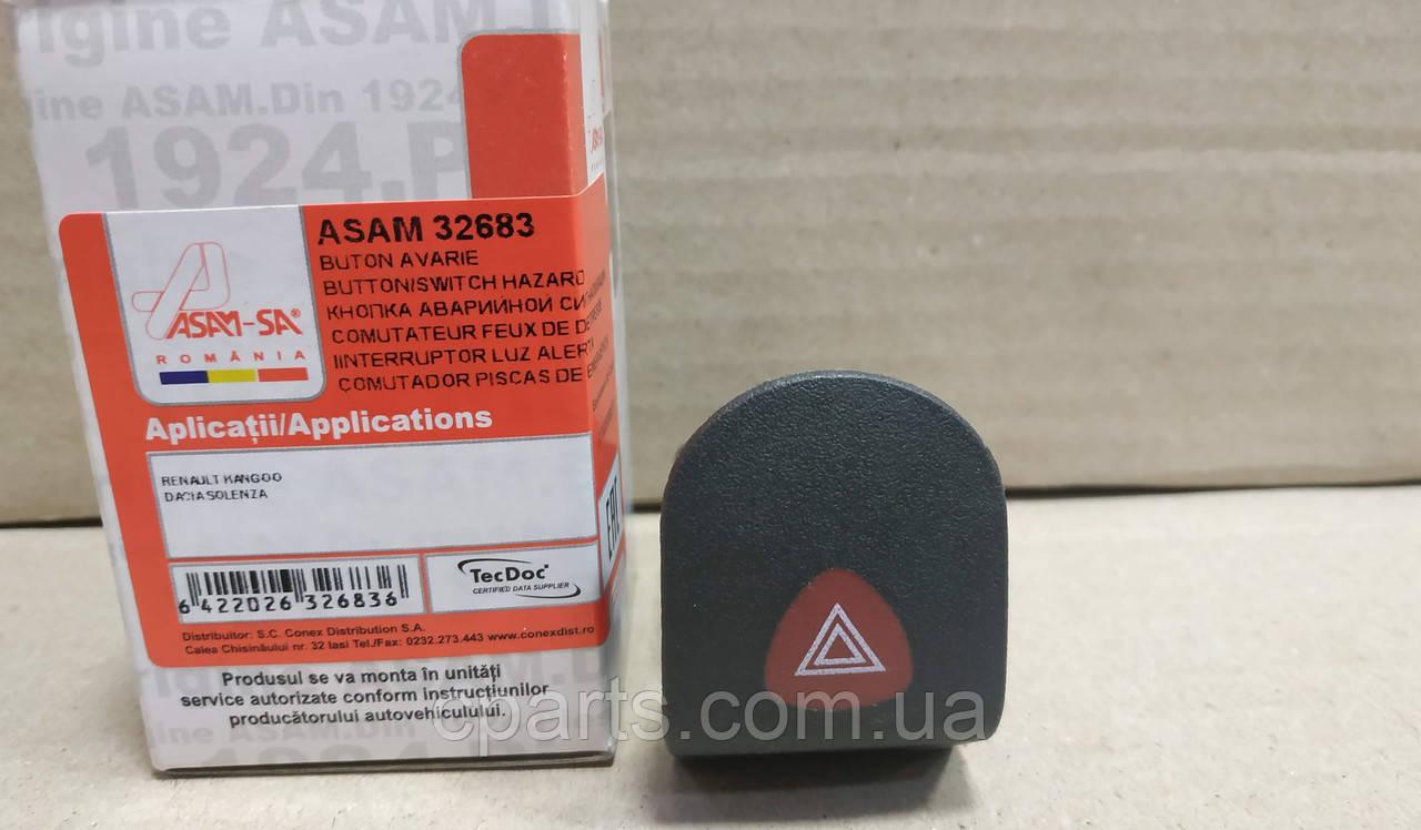 Кнопка аварийки Dacia Solenza (Asam 32683)(высокое качество)
