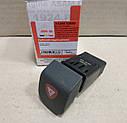 Кнопка аварийки Dacia Solenza (Asam 32683)(высокое качество), фото 3