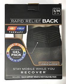 Пояс для попереку REPID RELIEF BACK DL30