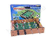 Футбол на штангах Limo Toy HG 235AN