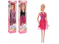 Кукла шарнирная Fashion Girl 27 см. HF-8812