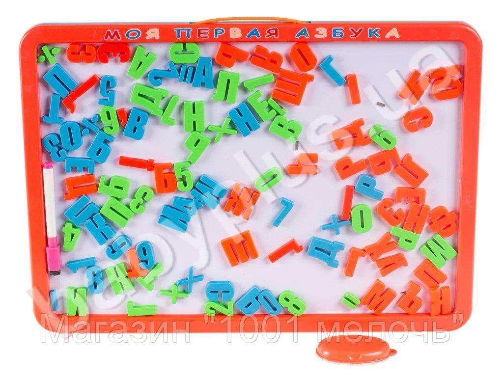 Досточка магнитная азбука русский-украинский алфавит 2в1. 0187 UK