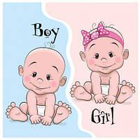 Немовлятам