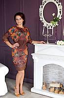 """Молодежное платье большого размера """"Гламур"""", фото 1"""