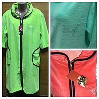 Яркие велюровые халаты на молнии с кулиской внизу, фото 1