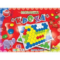 "Мозаика ""Кроха"" 160деталей  МГ 083"