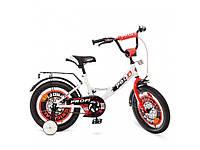 Велосипед детский Profi 18Д. Y1845