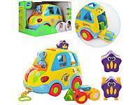 Игра Автошка. Limo Toy 9198 UA