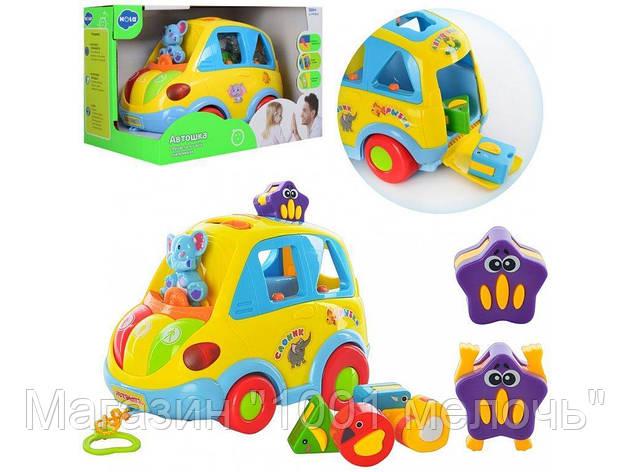 Игра Автошка. Limo Toy 9198 UA, фото 2