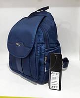 Рюкзак женский текстильный маленький синий Dolly 377 молодежный модный с карманами 24х30х15см
