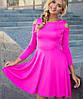 Платье с открытыми плечами | Anri sk, фото 4